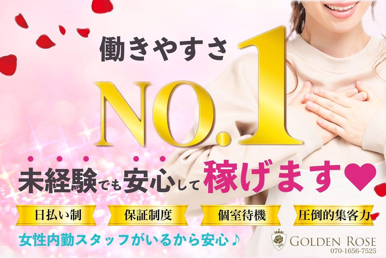 image-golden-rose5-mensesthe